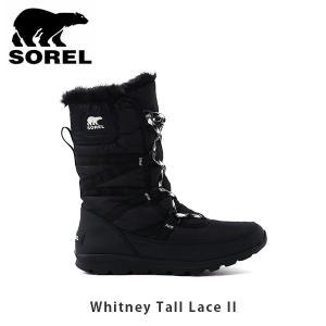 ソレル SOREL レディース ウィットニートールレースII ウィンターブーツ ウォータープルーフ 防水 登山 マウンテンブーツ Whitney Tall Lace II SORNL3085|geak
