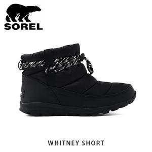 ソレル SOREL レディース スノーブーツ ショートブーツ ウィットニーショート WHITNEY SHORT ウォータープルーフ カジュアル SORNL3088|geak