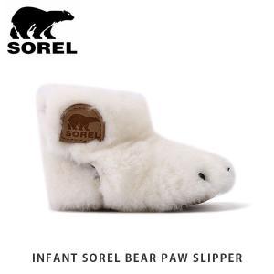 ソレル SOREL キッズ インファントソレルベアーパウスリッパ INFANT SOREL BEAR PAW SLIPPER ベビースリッパ ファー ベビー用 SORNN2943|geak