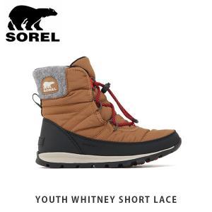 ソレル SOREL ジュニア スノーブーツ ショートブーツ ユースウィットニーショートレース YOUTH WHITNEY SHORT LACE ウォータープルーフ SORNY3493|geak