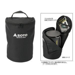 収納、持ち運びに便利! 予備のマントルなどを収納できるポケット付 ※本製品はSOTO虫の寄りにくいラ...