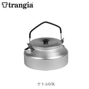 trangia トランギア ケトル0.9L ポット やかん キャンプ アウトドア TR-324 TR324|geak