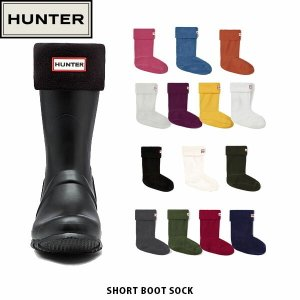 ハンター レディース メンズ 靴下 くつ下 ブーツ ソックス ショート フリース ブランド おしゃれ かわいい HUNTER UAS3011AAA 国内正規品|geak