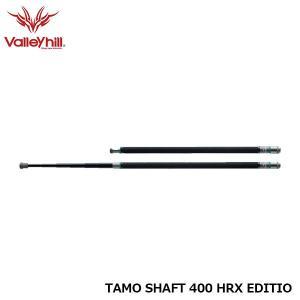バレーヒル TAMO SHAFT 400 HRX EDITION 4m 玉ノ柄 玉の柄 タモの柄 小継 フィッシングツール Valleyhill SALT WATER VAL204192|geak
