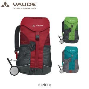 VAUDE ファウデ バックパック キッズ プック10 10L 15002 VAU15002|geak