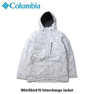 コロンビア Columbia メンズ スノージャケット ウィリバードIVインターチェンジジャケット Whirlibird IV Interchange Jacket スノーウェア WE1155 国内正規品|geak
