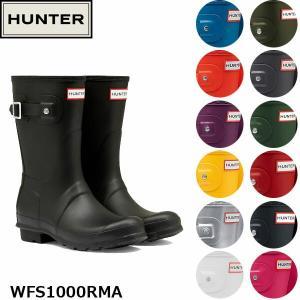 ハンター HUNTER レディース オリジナル ショート ブーツ レインブーツ 長靴 オールシーズン 靴 通勤 ラバー 雨具 防水 女性用 WFS1000RMA 国内正規品|geak