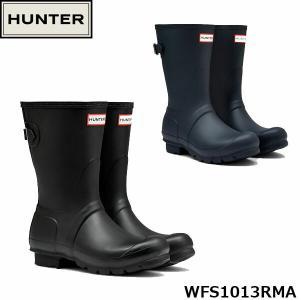 ハンター レディース レインブーツ 長靴 オリジナル バック アジャスタブル ショート ブーツ ショートブーツ 女性用 靴 通勤 HUNTER WFS1013RMA 国内正規品|geak