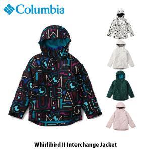 コロンビア Columbia キッズ ユース アウター ウィリーバード II インターチェンジジャケット トップス 長袖 ジャケット 上着 防水 保温機能 WG1119 国内正規品|geak