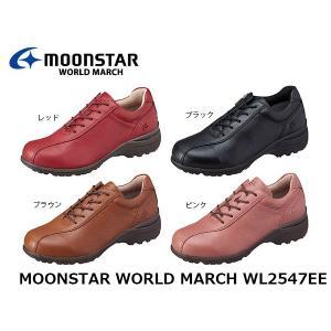 レディース ウォーキングシューズ ムーンスター ワールドマーチ 本革 WL2547EE 2E 靴 MOONSTAR WORLD MARCH WL2547EE|geak
