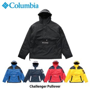 コロンビア Columbia メンズ レディース アウター チャレンジャープルオーバー 長袖 ジャケット 上着 保温機能 アウトドア キャンプ WO1136 国内正規品|geak