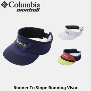 コロンビアモントレイル Columbia Montrail メンズ レディース ランナートゥスロープランニングバイザー Runner To Slope Running Visor 撥水生地 XU0016|geak