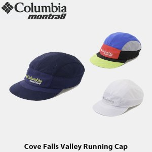 コロンビアモントレイル Columbia Montrail メンズ レディース コーヴフォールズヴァリーランニングキャップ ランニングキャップ 撥水加工 XU0028|geak