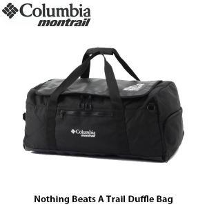コロンビアモントレイル ユニセックス バッグ ナッシングビーツアトレイルダッフルバッグ NOTHING BEATS A TRAIL DUFFLE BAG Columbia montrail XU0046|geak