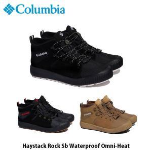 コロンビア Columbia メンズ ヘイスタックロック SB ウォータープルーフ オムニヒート 靴 シューズ スニーカー 防水 アウトドア ハイキング YM0724 国内正規品|geak