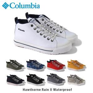 コロンビア Columbia メンズ レディース レインシューズ ホーソンレイン2 ウォータープルーフ 防水 防水透湿 軽量 スニーカー 靴 YU0258 国内正規品|geak