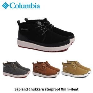 Columbia コロンビア サップランド チャッカ ウォータープルーフ オムニヒート Sapland Chukka Waterproof Omni-Heat ブーツ シューズ YU0278 国内正規品 geak