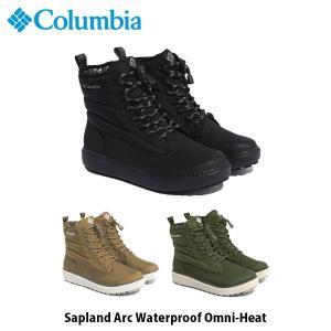 Columbia コロンビア サップランド アーク ウォータープルーフ オムニヒート Sapland Arc Waterproof Omni-Heat ブーツ シューズ 防水 保温 YU0279 国内正規品 geak