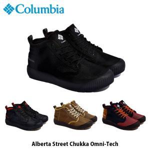 コロンビア Columbia メンズ レディース アルバータストリート チャッカ オムニテック 靴 スニーカー 防水透湿 アウトドア YU0293 国内正規品|geak