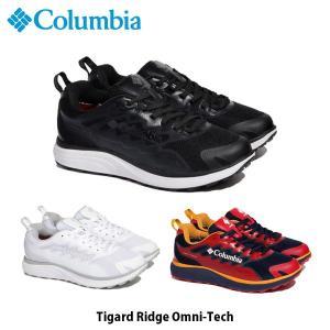 コロンビア Columbia メンズ レディース タイガードリッジオムニテック 靴 スニーカー 防水透湿 アウトドア YU0294 国内正規品|geak