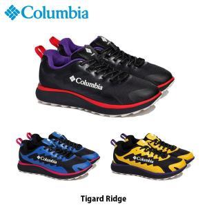コロンビア Columbia メンズ レディース タイガードリッジ 靴 スニーカー シューズ 撥水 アウトドア ハイキング YU0295 国内正規品|geak