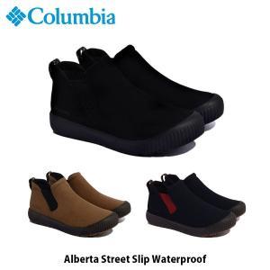 コロンビア Columbia メンズ レディース アルバータストリート スリップ ウォータープルーフ 靴 スニーカー シューズ 防水 アウトドア YU0297 国内正規品|geak