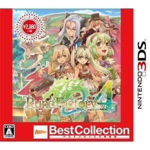 【送料無料・発売日前日出荷】3DS ルーンファクトリー4 Best Collection ベストコレクション (10.26新作) 020875|geamedarake2-store