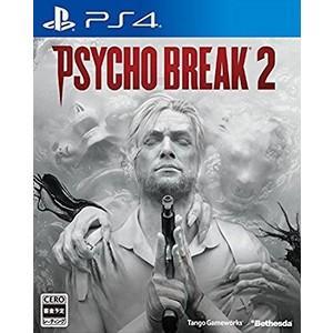 【送料無料・発売日前日出荷】(初回封入特典付)PS4 PSYCHOBREAK 2 サイコブレイク2 (10.19新作) 090820 geamedarake2-store