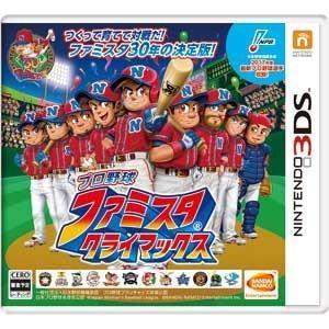 【送料無料・即日出荷】(初回封入特典付)3DS プロ野球 ファミスタ クライマックス  020841|geamedarake2-store
