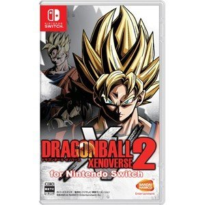 【取寄せ商品(当日〜)】Switch ドラゴンボール ゼノバース2 for Nintendo Switch DB 050730|geamedarake2-store