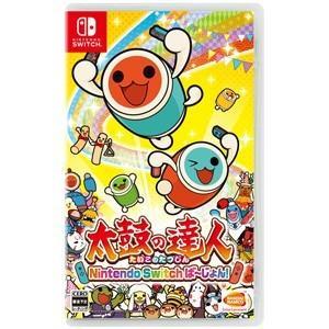 【送料無料・即日出荷】Switch 太鼓の達人 Nintendo Switchば〜じょん! 050841|geamedarake2-store