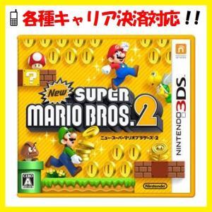 【送料無料・即日出荷】3DS New スーパーマリオブラザーズ2 020273|geamedarake2-store