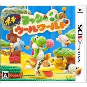 【送料無料・即日出荷】3DS ポチと!ヨッシー ウールワールド  020825|geamedarake2-store
