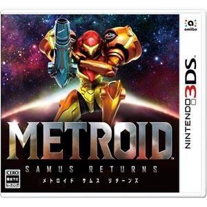 【送料無料・即日出荷】3DS メトロイド サムスリターンズ 020867|geamedarake2-store
