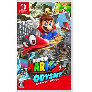 【送料無料・即日出荷】Nintendo Switch スーパーマリオ オデッセイ  050749|geamedarake2-store