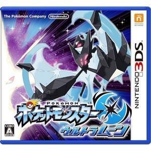 【送料無料・即日出荷】3DS ポケットモンスター ウルトラムーン ポケモン 020892|geamedarake2-store
