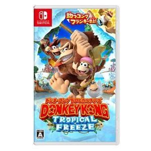 【送料無料・即日出荷】Nintendo Switch ドンキーコング トロピカルフリーズ 050809|geamedarake2-store