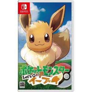 【送料無料・即日出荷】Nintendo Switch ポケットモンスター Let's GO!イーブイ ポケモン 050880|geamedarake2-store