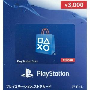 【送料無料・即日出荷】プレイステーション ネットワークカード 3000 169