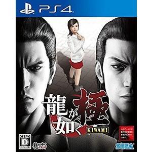【送料無料・即日出荷】PS4 龍が如く 極 新価格版  090642|geamedarake2-store