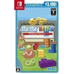 【送料無料・即日出荷】Nintendo Switch ぷよぷよテトリスS スペシャルプライス 050...