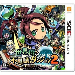 【送料無料・即日出荷】(初回特典付)3DS 世界樹と不思議のダンジョン2 通常版 020864|geamedarake2-store
