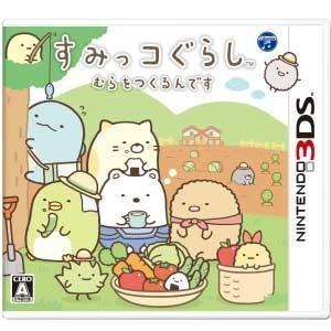 【送料無料・即日出荷】  3DS すみっコぐらし むらをつくるんです 020767|geamedarake2-store