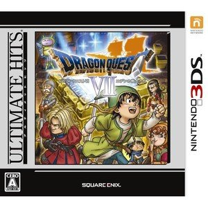 【送料無料・即日出荷】  3DS ドラゴンクエストVII エデンの戦士たち アルティメットヒッツ 020606