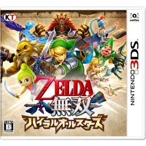 【送料無料・取寄せ商品(当日〜)】 3DS ゼルダ無双 ハイラルオールスターズ 通常版 020716|geamedarake2-store