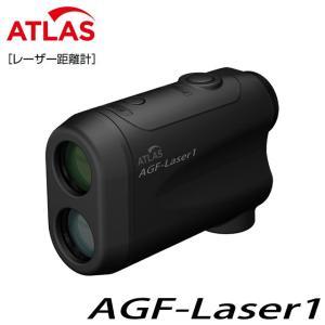 【送料無料】ユピテル ATLAS アトラス レーザー距離計 AGF-Laser1