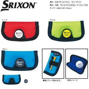 【送料無料 メール便】 ダンロップ スリクソン SRIXON 携帯ボールクリーナー(マーカー付) G...