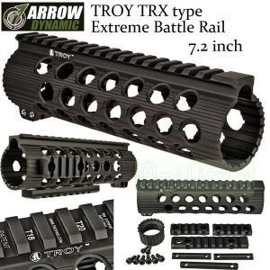 アローダイナミック TROY TRX タイプ エクストリーム バトル レール 7.2インチ 20mmレール付属|geelyy