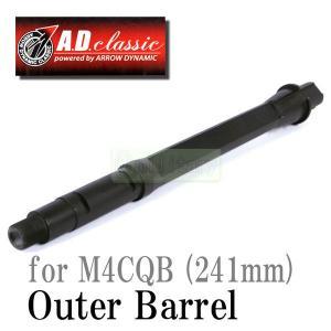 AD Classic M4-CQB 用アウターバレル【241mm】 geelyy