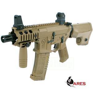 ARES コンバットギア タクティカルライフル ショート [AM-007] ダークアース|geelyy